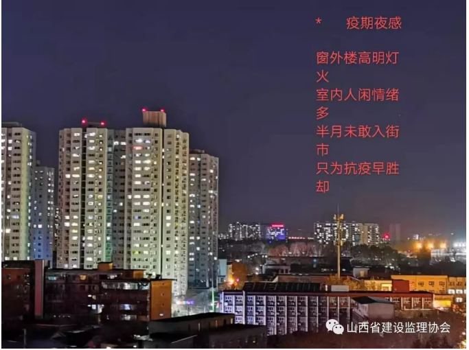 1583115830(1).png