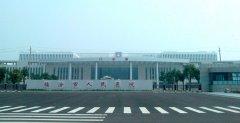 临汾新医院室外