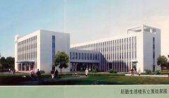 临汾新医院附属工程