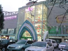 世纪百悦购物中心