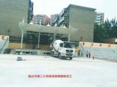 临汾市第二小学操场钢模棚